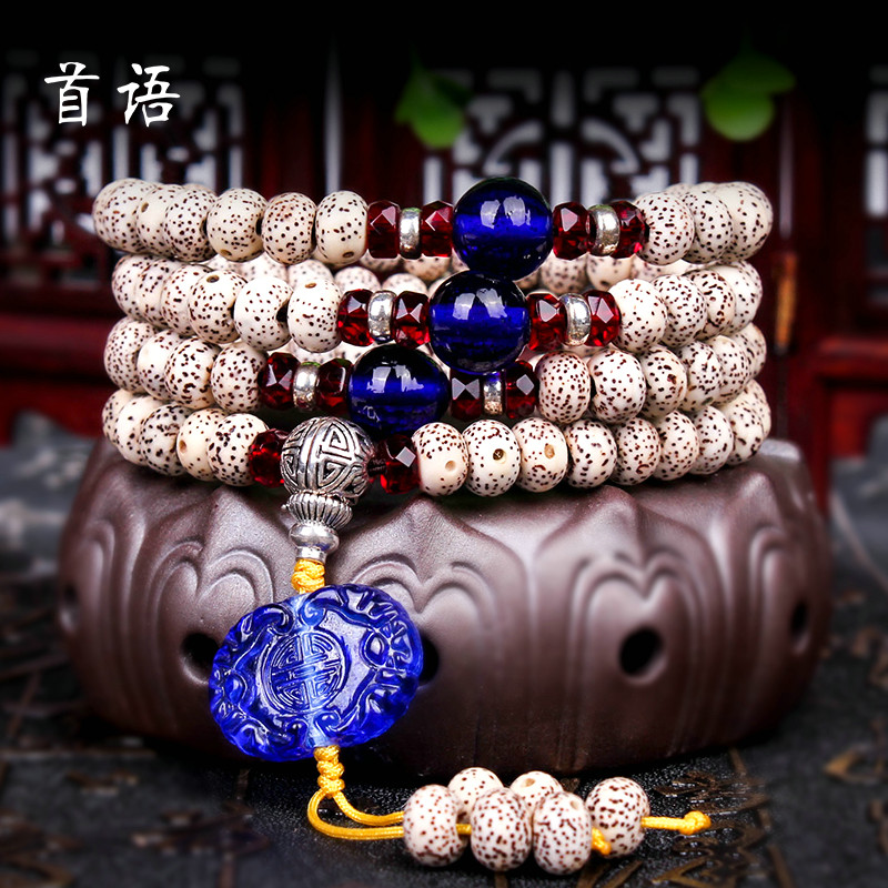 Chapeau necklace xingyue pu tizi 108 bracelets rosary beads a + month high density dry grinding bracelets man playing men and women