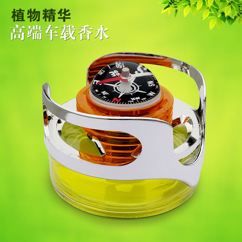 Charade n7 automatic car perfume car seat car aromatherapy car air purifier in addition to the smoke smell cured