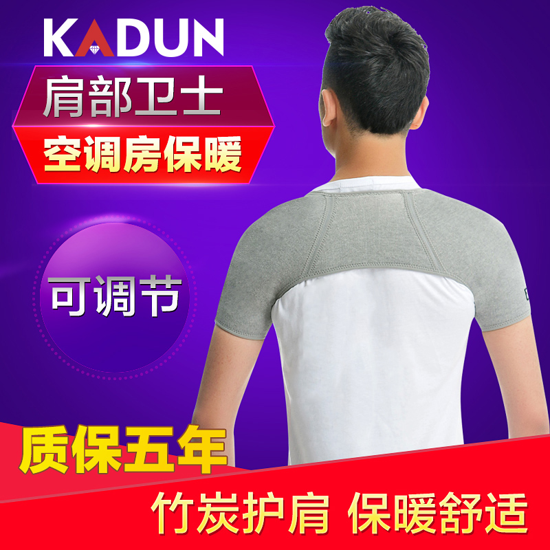 Charcoal shoulders shoulders warm frozen sleep in the elderly male ms. summer air conditioning retaining cervical pure cotton cotton shoulder bag