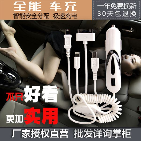 Charger sets bmw 3 series 5 series 7 series land rover audi mercedes benz volkswagen multifunction charger kit car charger Hand dryer