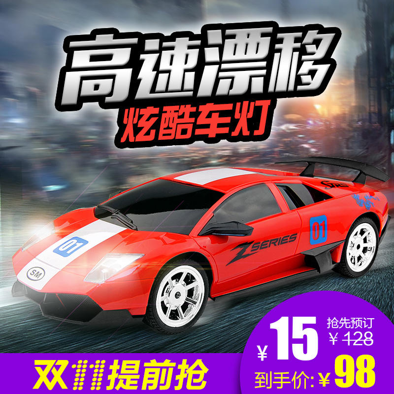 Charging edition remote control car drift children toy car electric toy remote control car model boy racing four