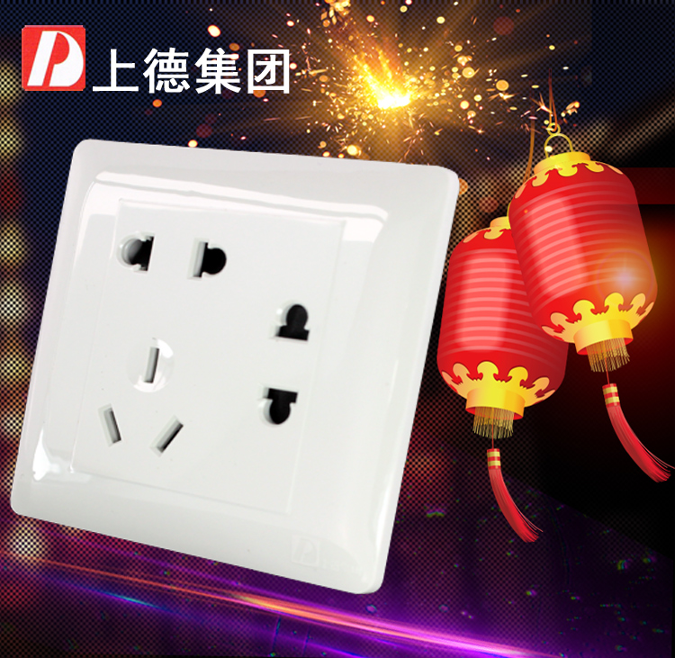 Chdele switch socket 86 type 7 hole socket seven hole two three socket panel elegant white wall switch