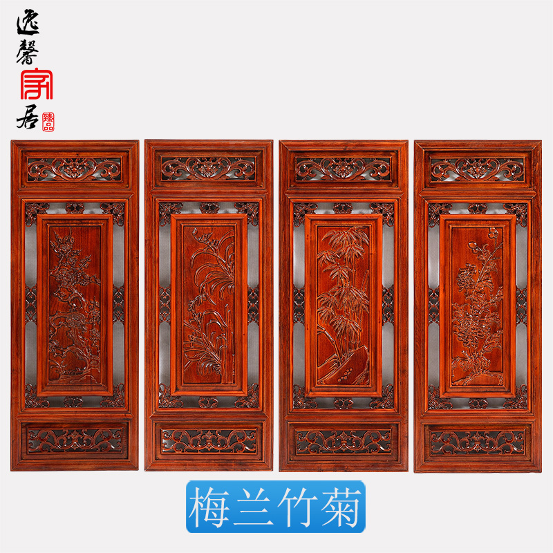 Cheap dongyang wood carving pendant antique guaping camphor wood carving wood carving tv backdrop mural chinese screen