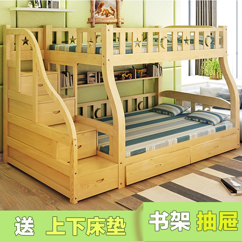 Cheap shipping wood bed bunk bed bunk bed mother and child bed bunk bed wood bed children's beds double layer
