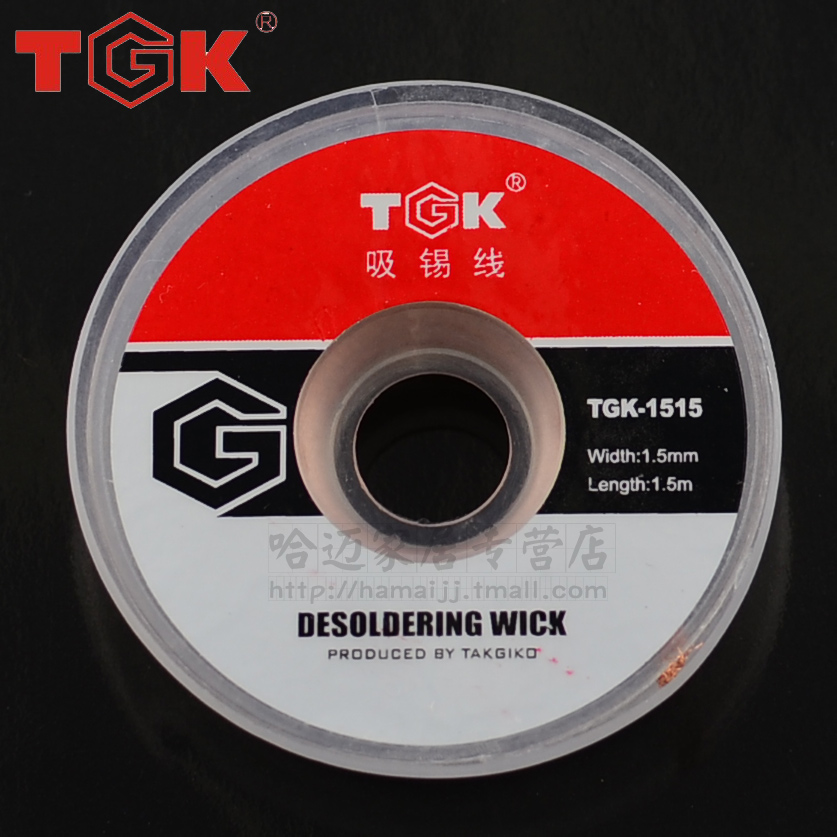 Cheap tgk desoldering wick line TGK2025 TGK2015 cauz with suction suction tin tin tin suction suction tin rope