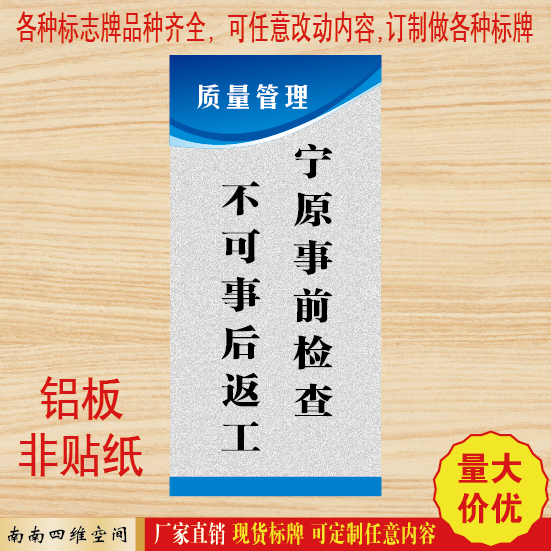Check beforehand rather releationship pvc acrylic regulations culture slogan signage tips provides customized cards