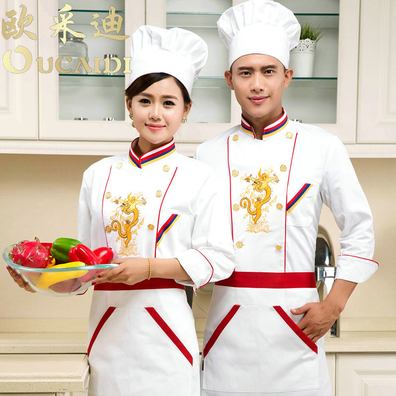 Chef clothing chef uniforms chef service hotel restaurant sleeved overalls fall and winter clothes chinese restaurant chef clothing chef uniforms kitchen clothing