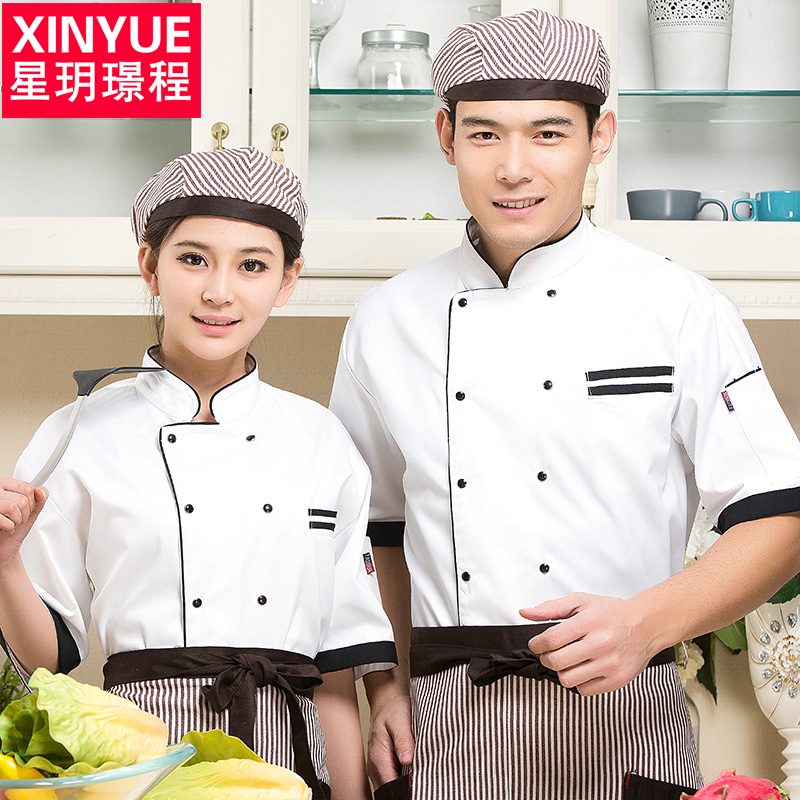 Chef clothing short sleeve chef service men and women long sleeve chef chef clothing overalls summer clothes short sleeve chef clothing spring and autumn