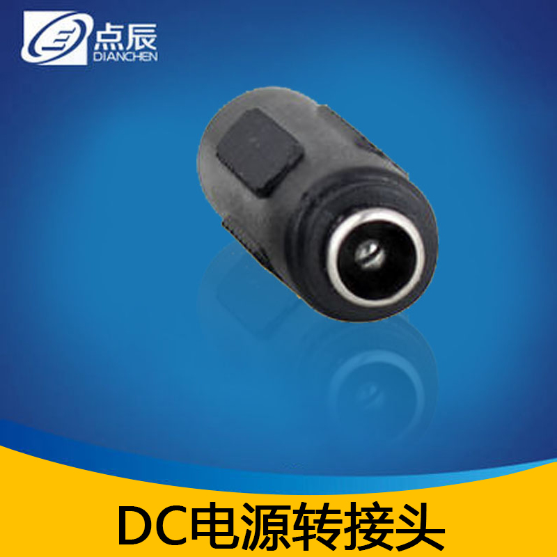Chen points dc power adapter dc female to female connector female to female adapter plug dc 5.5 * 2.1mm