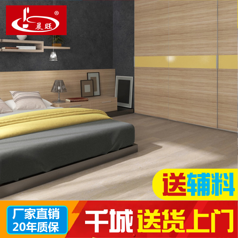Chen wang flooring 12mm strong wearable e0 grade laminate flooring environmentally friendly flooring factory direct home improvement building materials