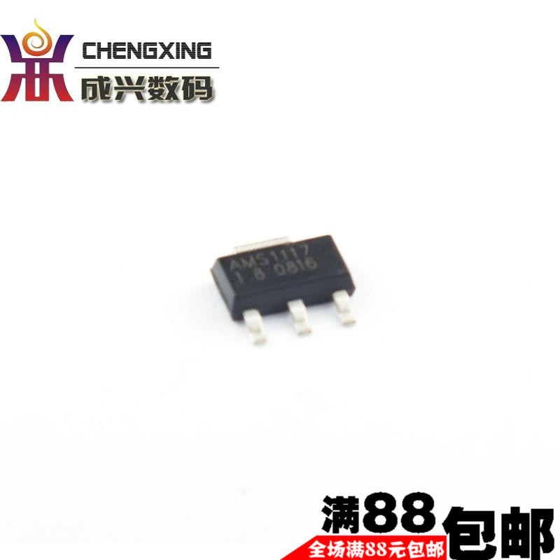 Cheng hing | ams1117-adj ams1117 sot-223 power regulator chip linear regulator (10 rats)