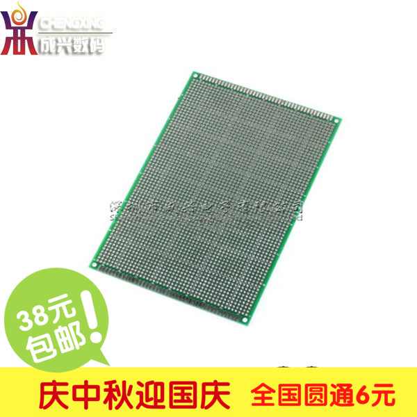 Cheng hing | sided pcb 12*18 cm pcb board sided universal circuit board circuit board thickness 1.6