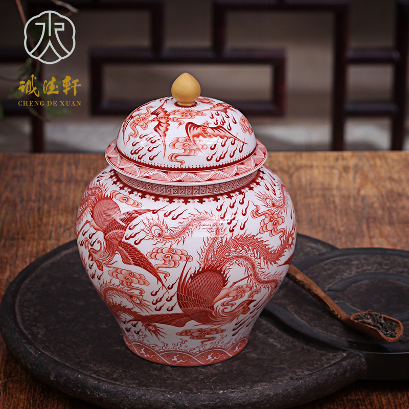 Cheng xuan jingdezhen ceramic porcelain tea caddy upscale boutique no. 43 color handmade painted pink clouds days fengwu