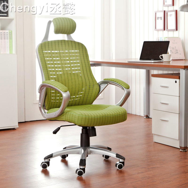 Cheng yi office furniture computer chair stylish office chair staff chair student chair home mahjong chair chair dormitory
