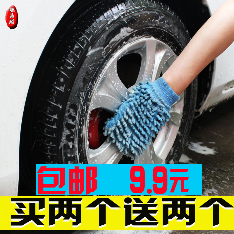 Chenille car wash towel lint large thick absorbent towel cleaning towel wash cloth car cleaning supplies