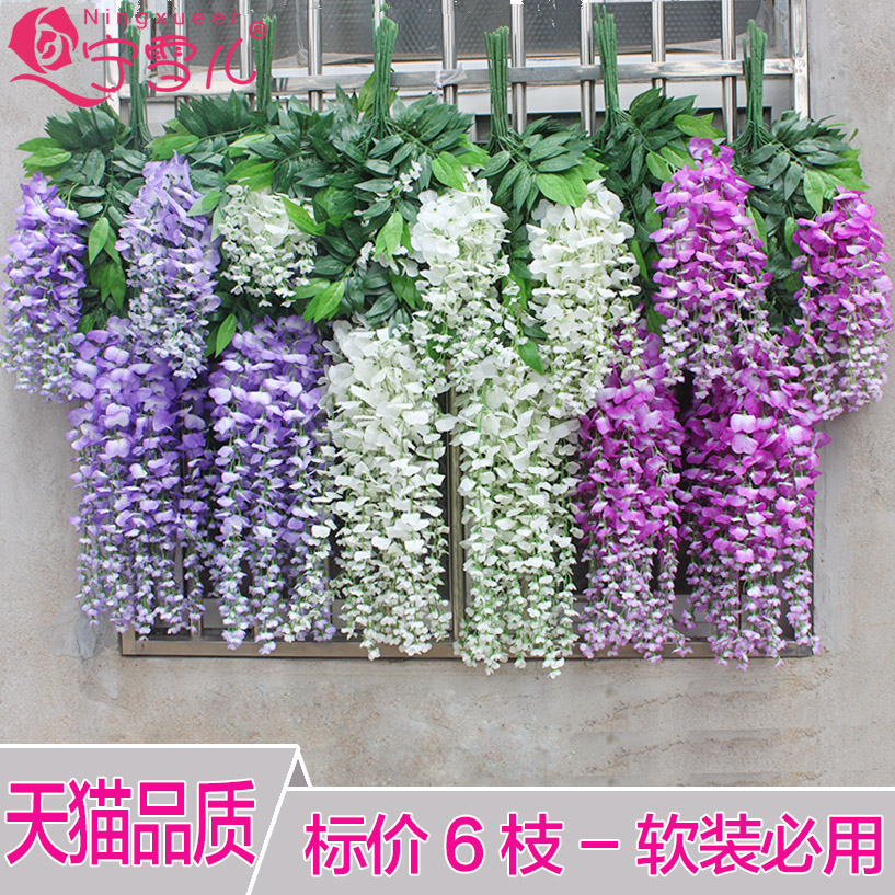 Cher rather artificial flowers artificial flowers rattan wisteria vine rattan cane artificial flowers artificial flowers living room decorative flower plastic flower pudding