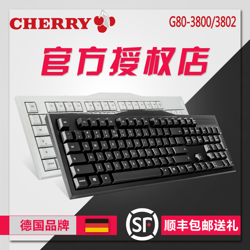 Cherry cherry g80-3800/3802 MX2.0C tea green axis axis axis red axis mechanical keyboard black white