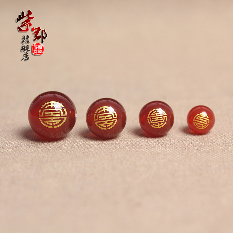 Cheshire natural red agate carving the word blessing beads bucket waist beads bodhi beads bracelets accessories spacer beads passepartout