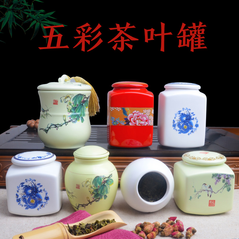 Get Ations Cheung Fung Medium And Large Number Of Ceramic Canisters Sealed Cans Storage