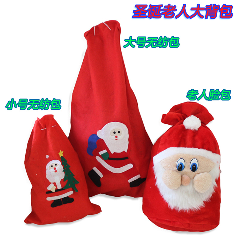 Cheung man christmas props accessories accessories adult children santa claus santa backpack gift bags