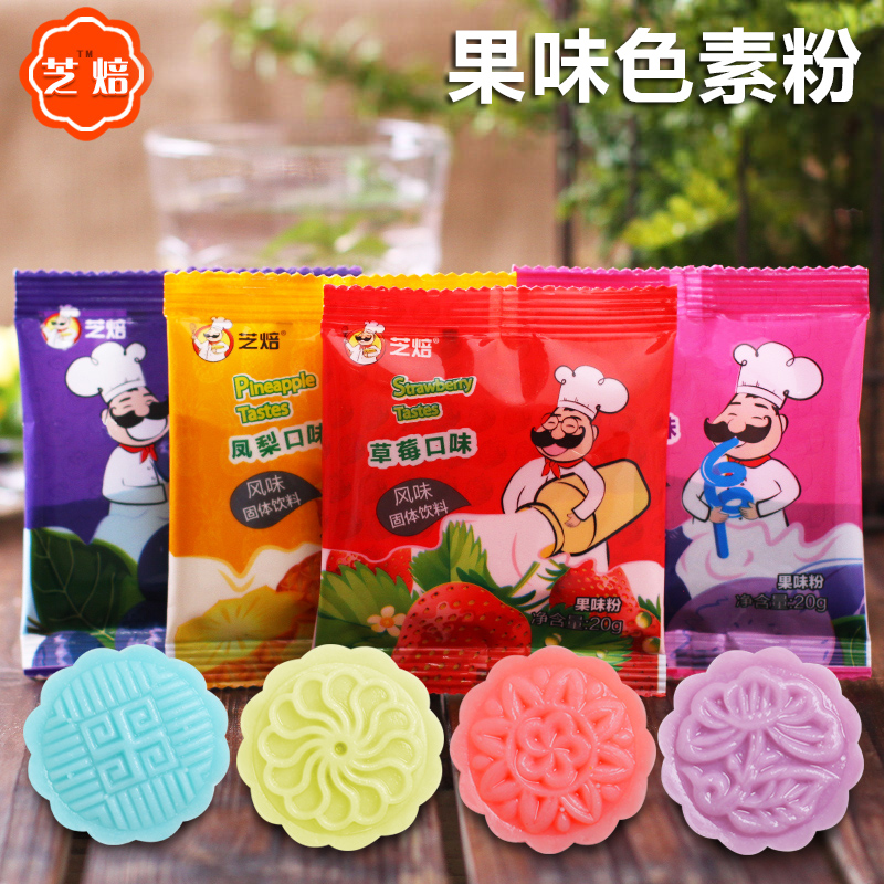 China Powder Food Coloring, China Powder Food Coloring Shopping ...