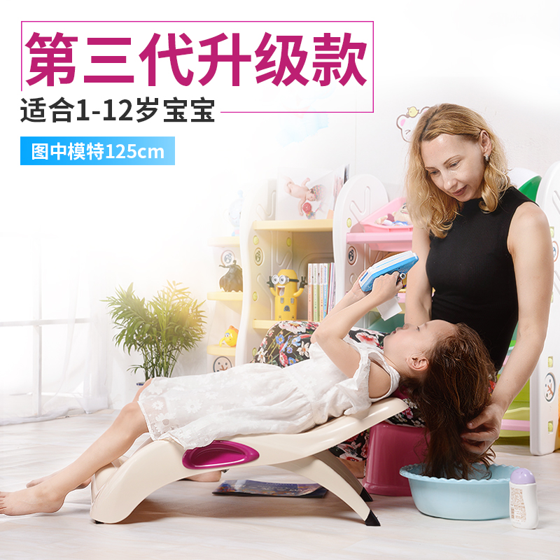 Chi cong babe children shampoo chair baby shampoo baby shampoo chair shampoo bed recliner folding thickening increase