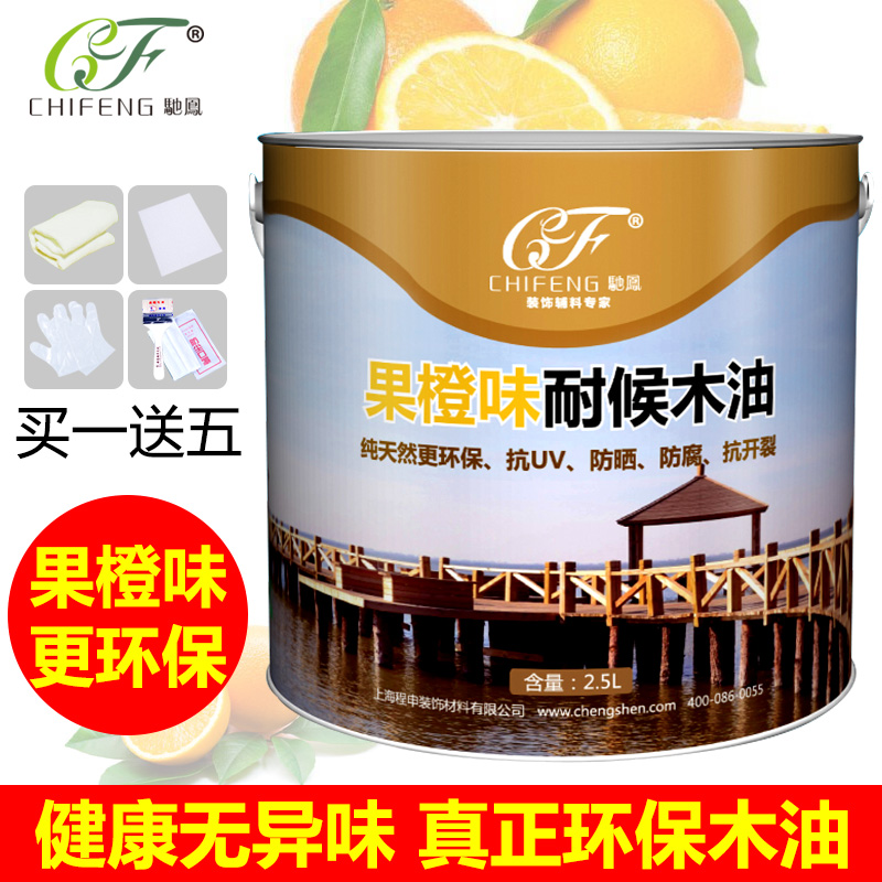 Chi fung weathering of wood preservative wood wax wood varnish wood furniture paint alternative wood oil wood wax oil