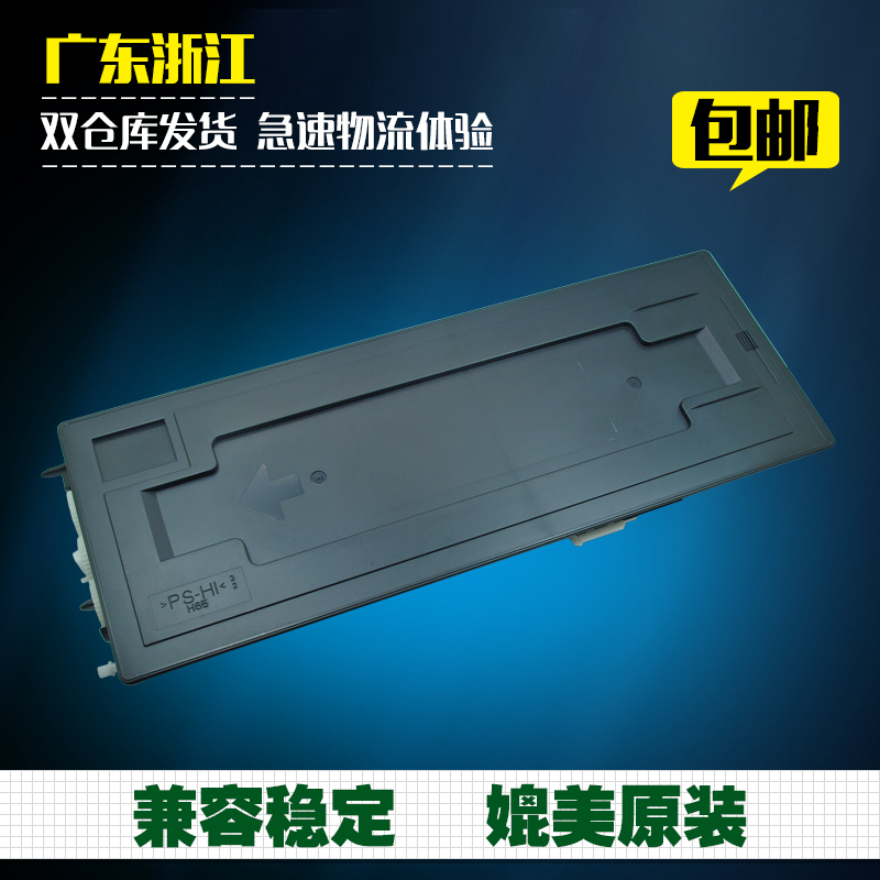 Chi mei is compatible with kyocera tk-438 toner cartridge kyocera km-1648 tk438 toner 1648 toner cartridges