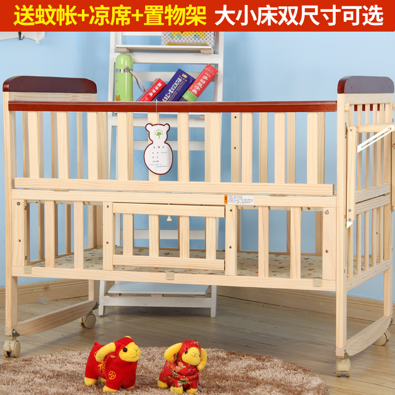 Chi pui environmental protection without paint multifunction wood crib baby bed shook his baby basket child crib becomes a desk with roller mosquito nets