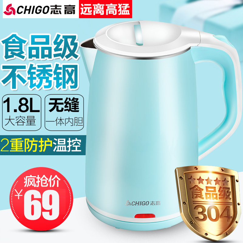 Chigo/pescod ZD1898 304 food grade stainless steel electric kettle fast kettle electric kettle kettles are goods