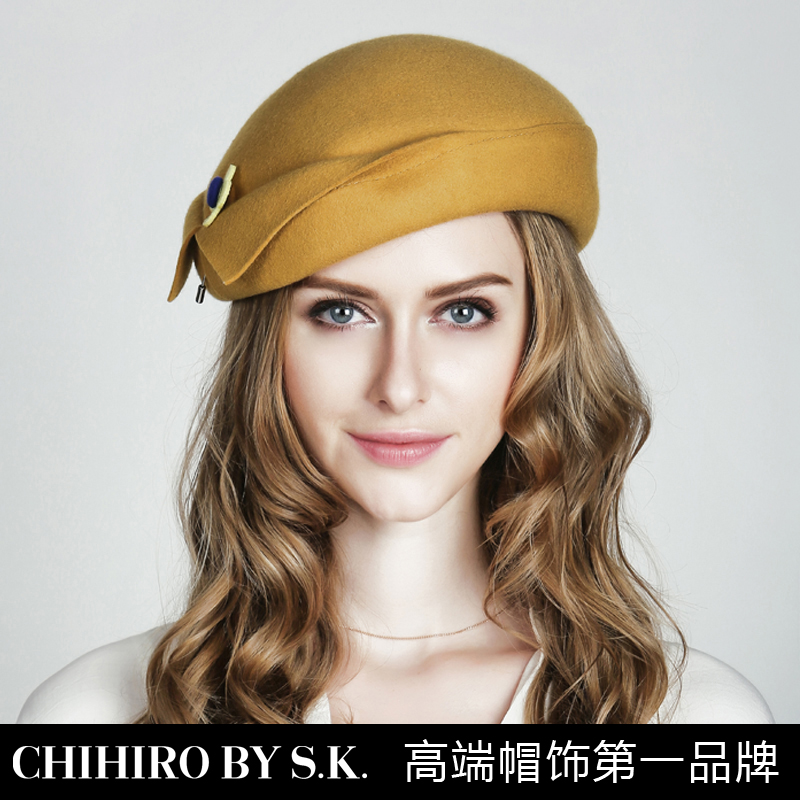 Get Quotations · Chihiro new imports of australian wool hat hat shop 2014  winter new sunflowers a16507897a89