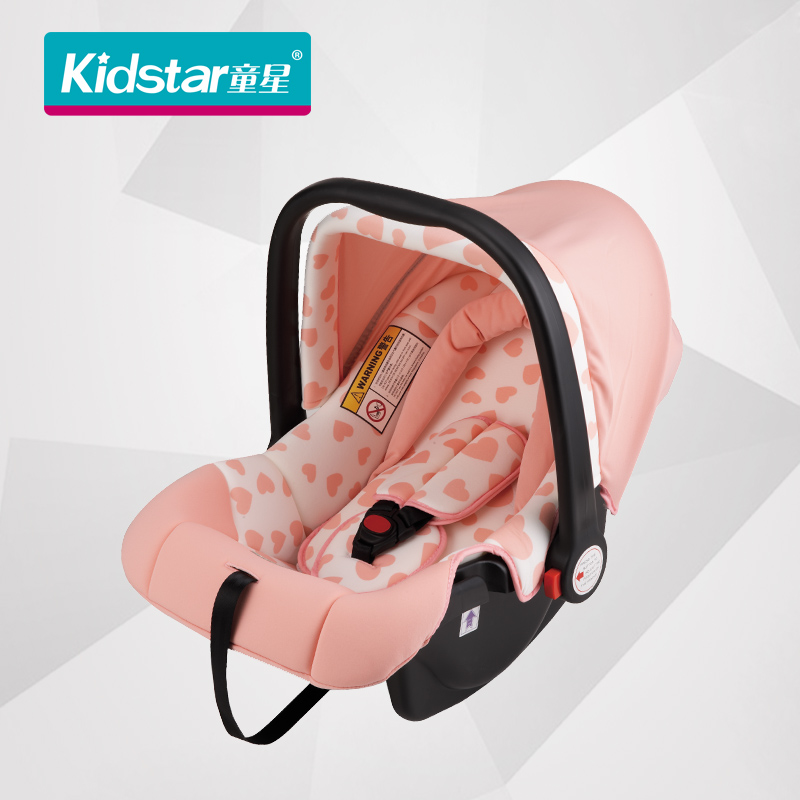 Child star of the new basket baby car seat safety baby car child safety seat portable