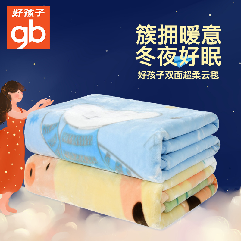 Children baby boy cotton baby blankets thick winter blanket blanket newborn gift autumn and winter