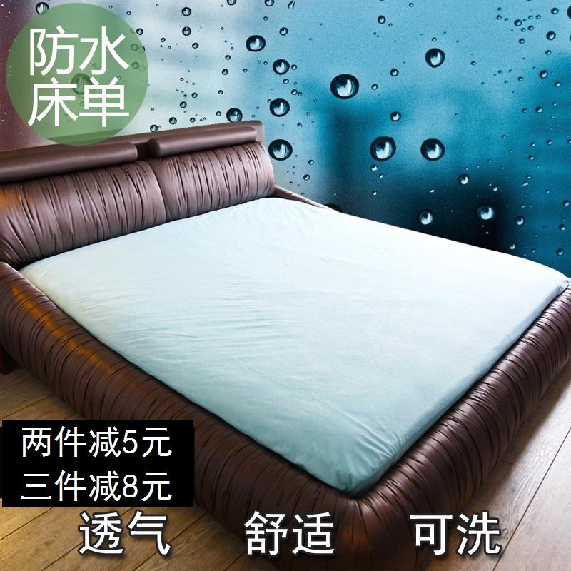 China Wholesale Bed Sheets, China Wholesale Bed Sheets Shopping ...