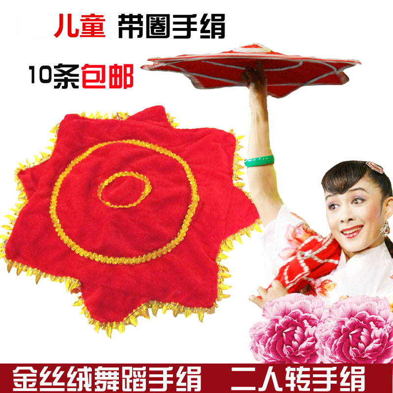 Children dance duet handkerchief/anise towel/dance handkerchief/younger handkerchief handkerchief flower/dance handkerchief/younger dance