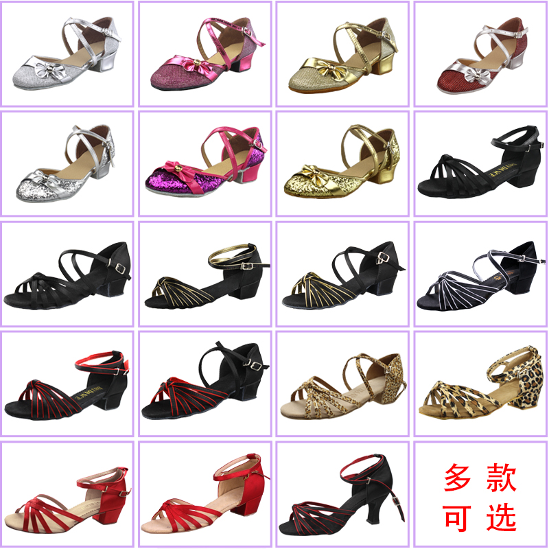 Children dance shoes girls with latin dance shoes modern dance costumes dance training shoes square dancing shoes adult autumn