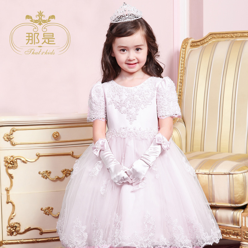 China Princess Cut Gown, China Princess Cut Gown Shopping Guide at ...