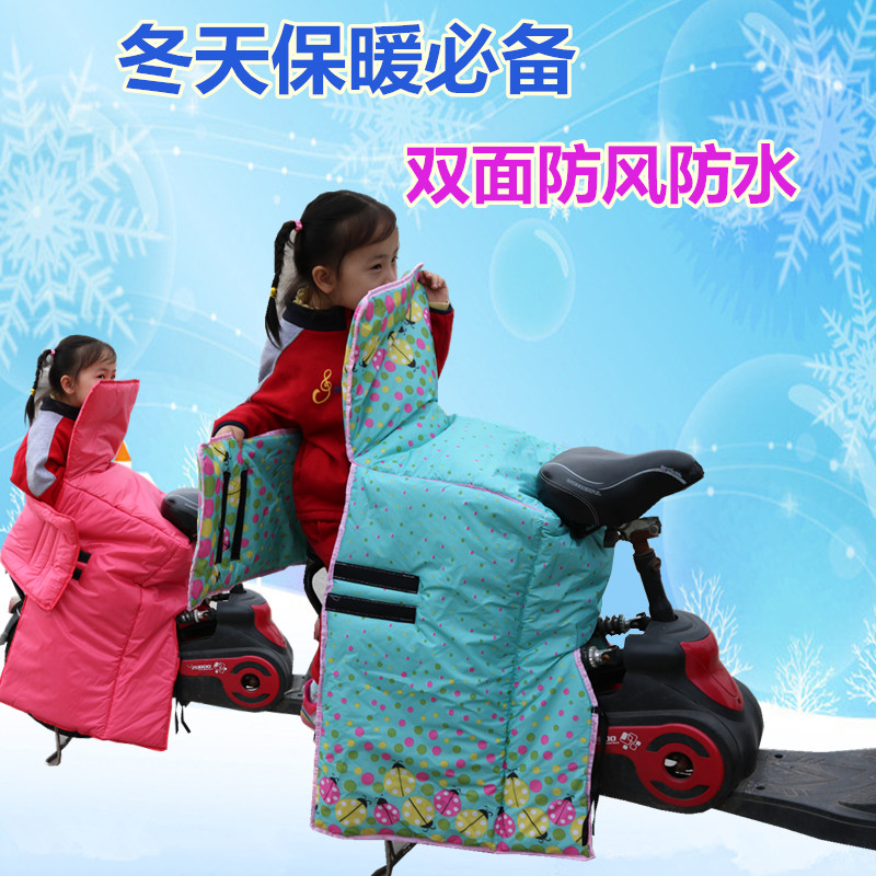 Children electric car battery car windshield was child models backseat with cold electric car battery car is warm wind