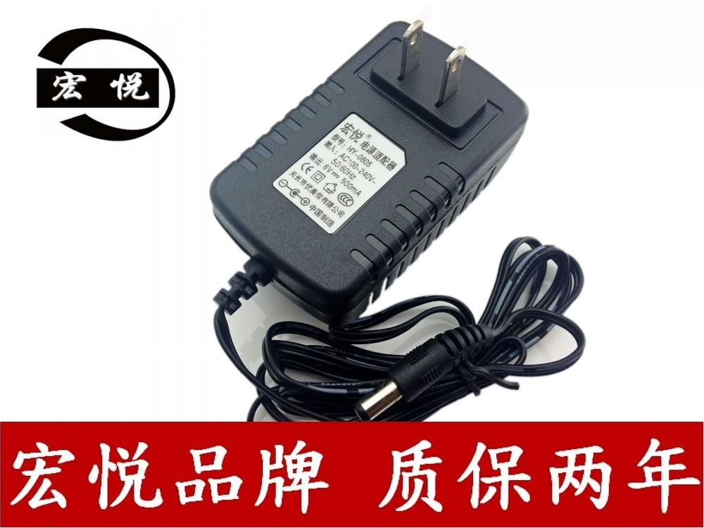Children electric car stroller special 6v500ma12v1000ma volt motorcycle battery car battery charger