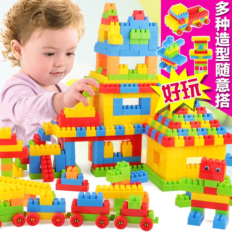 Children green plastic toy building blocks large particles assembled fight inserted boy baby educational early childhood years old