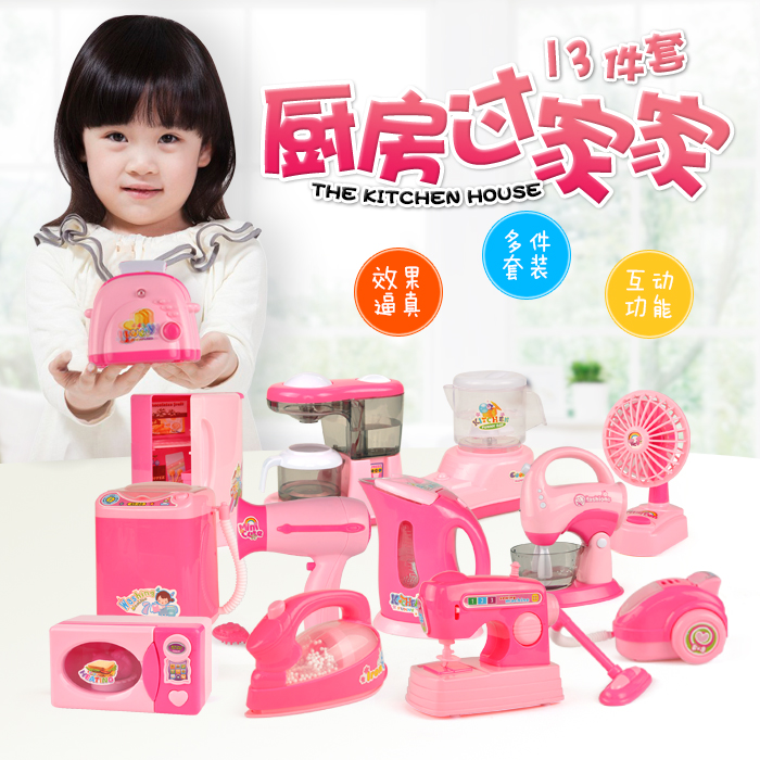 Children play house toys suit simulation mini kitchen appliances small appliances kitchen girl girls