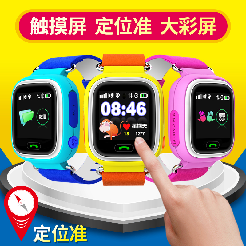 Children positioning smart watch phone touch screen watch phone card can gphas s positioning bracelet tracking