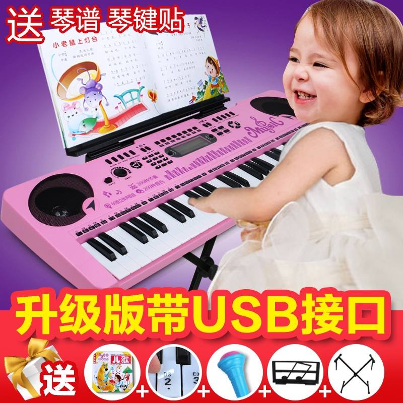 Children rechargeable electric piano 54 keys microphone spinet years old little girl yi ji musical toy gift
