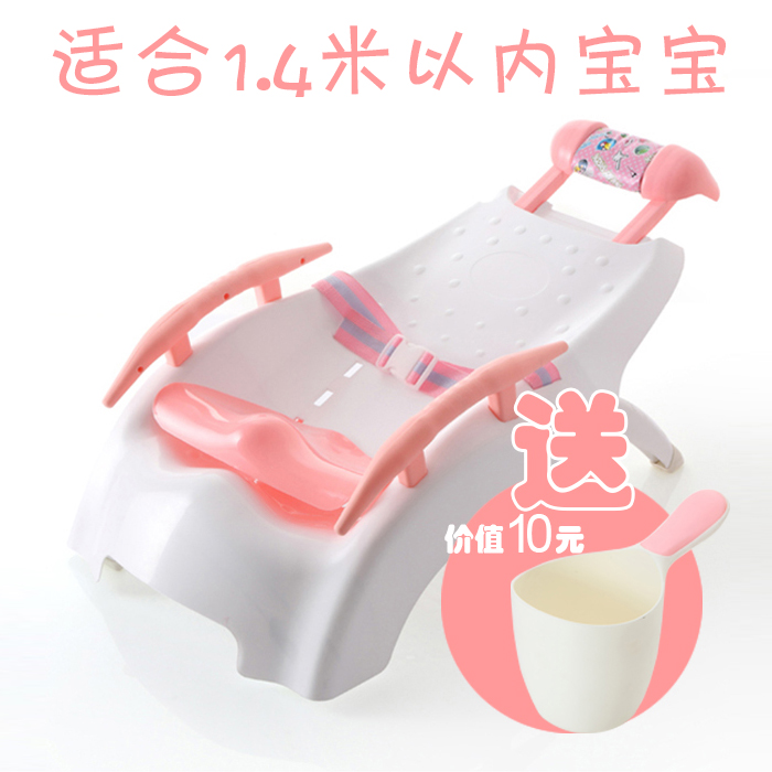 Children shampoo chair baby shampoo baby shampoo chair shampoo bed recliner folding adult