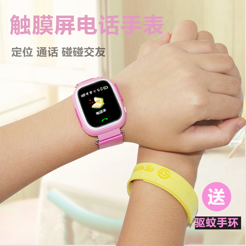 Children smart watch phone card wifi gps positioning watch phone touch screen men and women anti lost bracelet