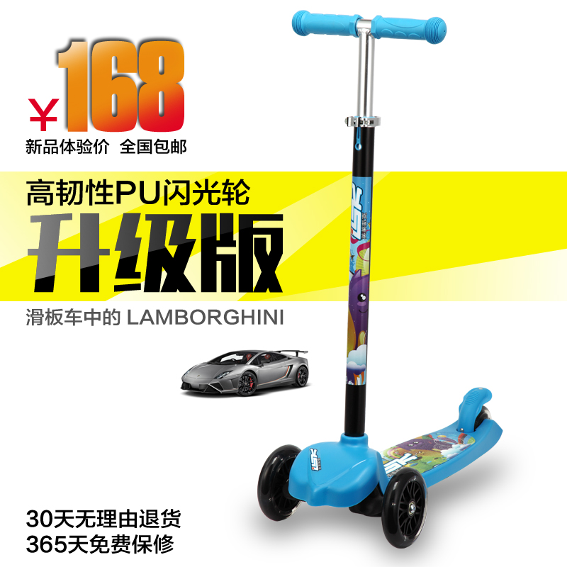 Children three children scooter skateboard skating scooters flash adjustable adult men and women pu wheel authentic swing car