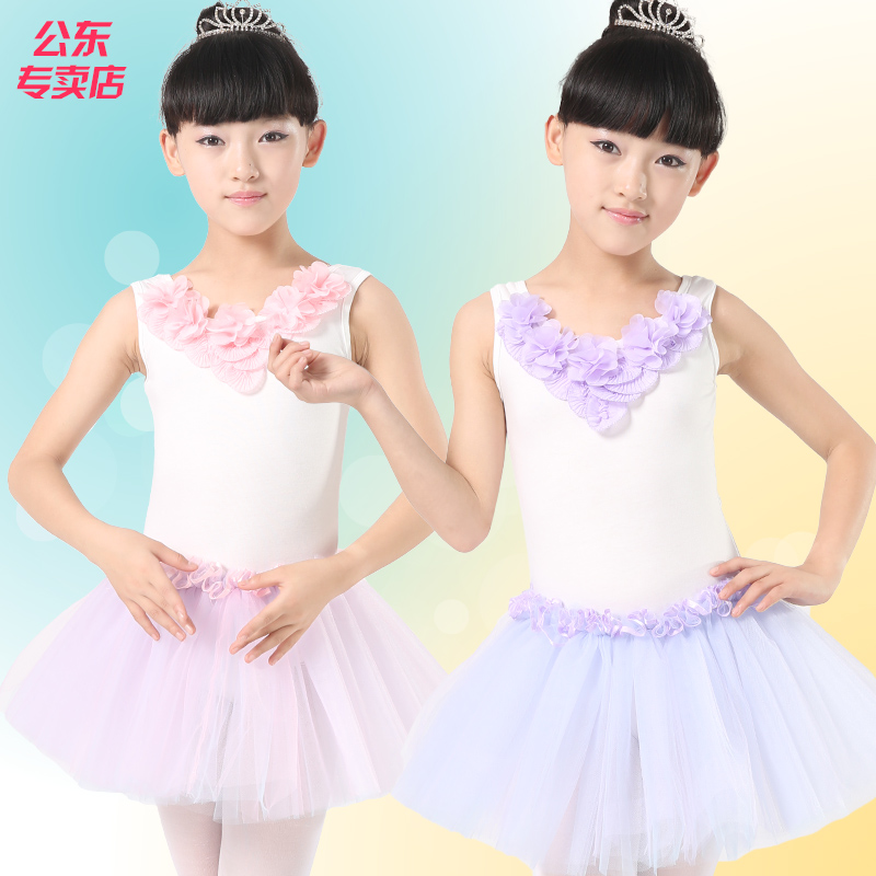 Children's ballet clothes and ballet tutu skirt veil children dance clothes ballet bud skirts dance skirt for girls