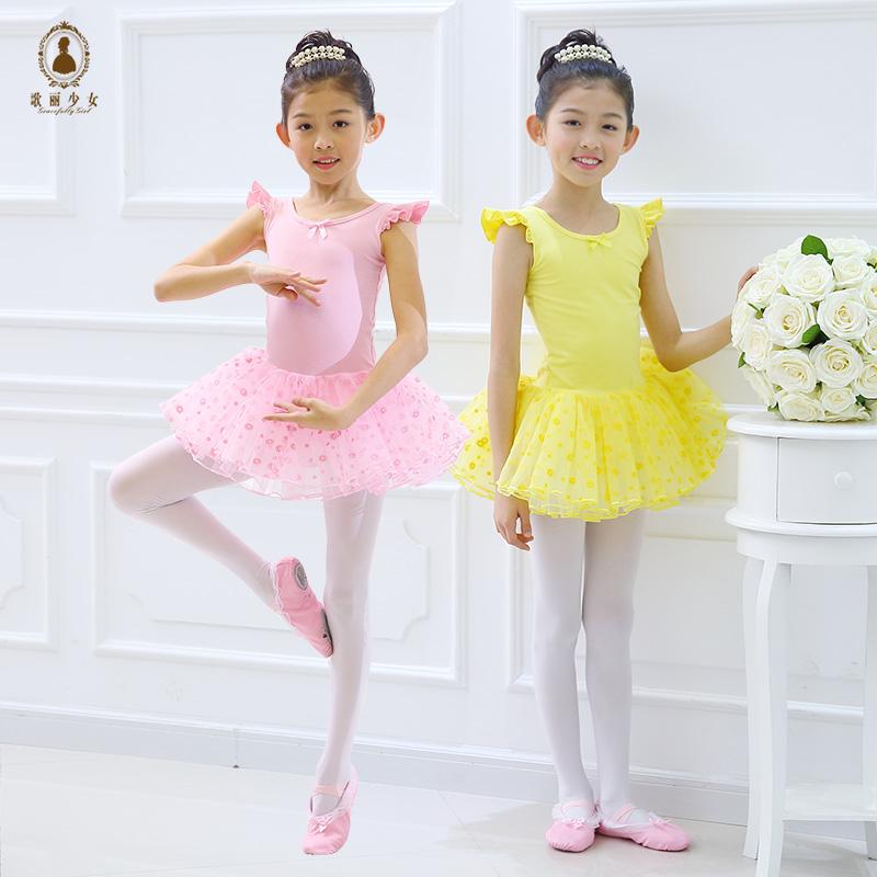 867e7fa1a China Kids Clothes Girls