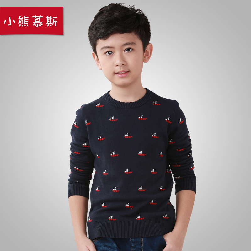 Children's clothing boy sweater children sweater boy sweater spring and autumn new boy sweater coat korean