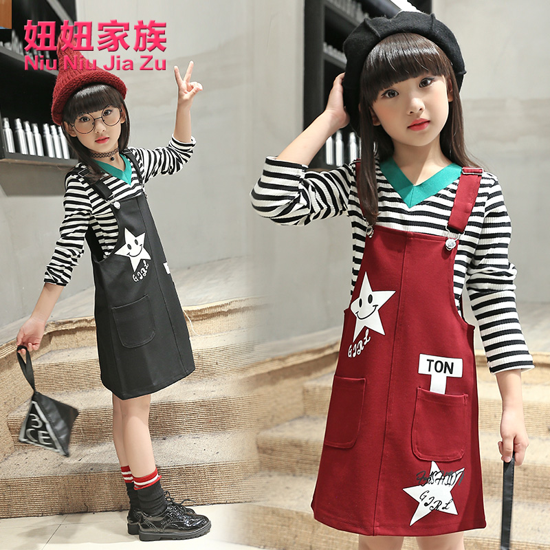 Children's clothing female long sleeve suit girls autumn 2016 children's clothing korean female big boy striped strap dress piece